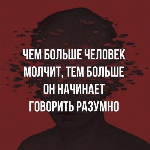 https://pp.userapi.com/c635100/v635100846/24fd9/RKV4iTKT3-8.jpg
