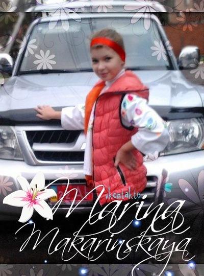 Марина Макаринская, 27 июня , Голованевск, id161229251