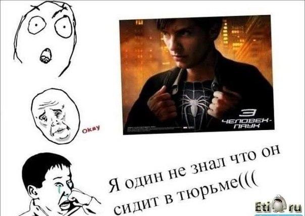Типичные мемы |̳̿В̳̿|ахуе | ВКонтакте