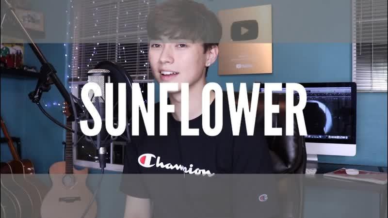 Andrew Foy - Sunflower (Rex Orange County Cover) • США | 2019