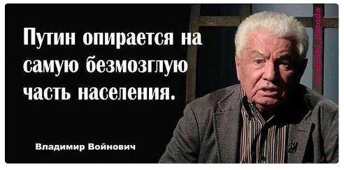 Из Донбасса и Крыма выехало более 802 тыс. человек, – ГосЧС - Цензор.НЕТ 2035