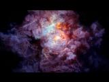 Межзвездные облака 3D