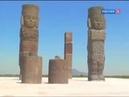 Высокие технологии наших Працивилизаций Откуда такие знания у древних