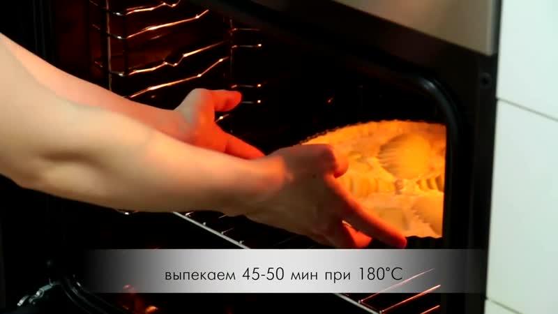 Грушевый тарт с миндальным кремом _ Тарт с грушами и миндальным кремом