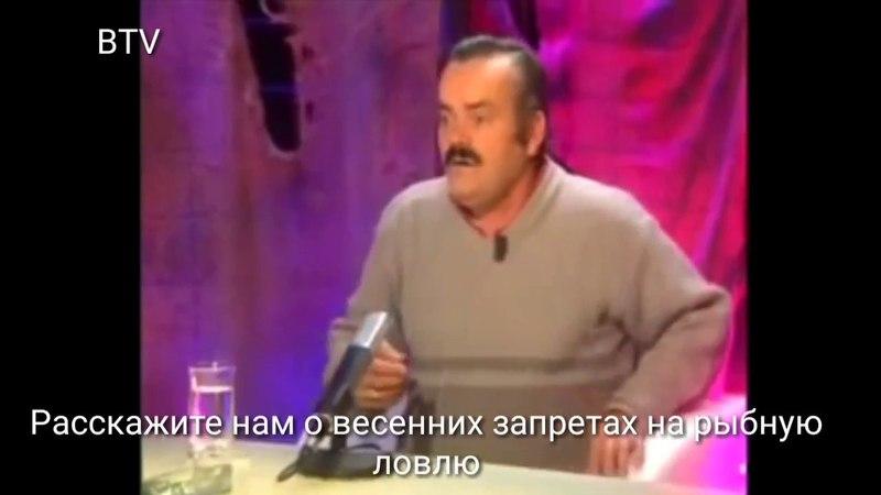 Инспектор о нерестовом запрете (Беларусь)