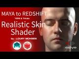 CGLYO - RealasticSkinShader using RedShift &amp Maya tutorial