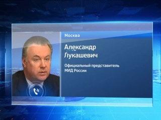 МИД РФ считает ограбление поезда в Виннице возрождением анархии