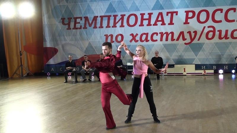 9.12.2018 ЧР Final JJ Champion Slow 4 место Сергей Лебедев - Екатерина Новикова