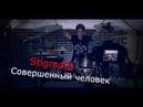 Stigmata - Совершенный человек drumcover by Parfeev Denis