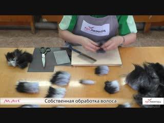 Кисти М.Арт_обработка волоса