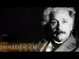 Einstein's Big Idea - Full Documentary