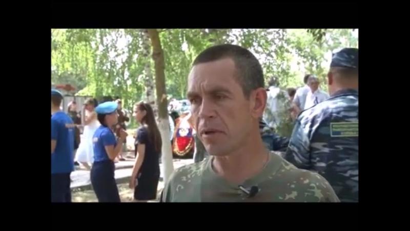 Новости Электрон от 22 06.18. о захоронении солдат ВОвойны в х. Армянскои