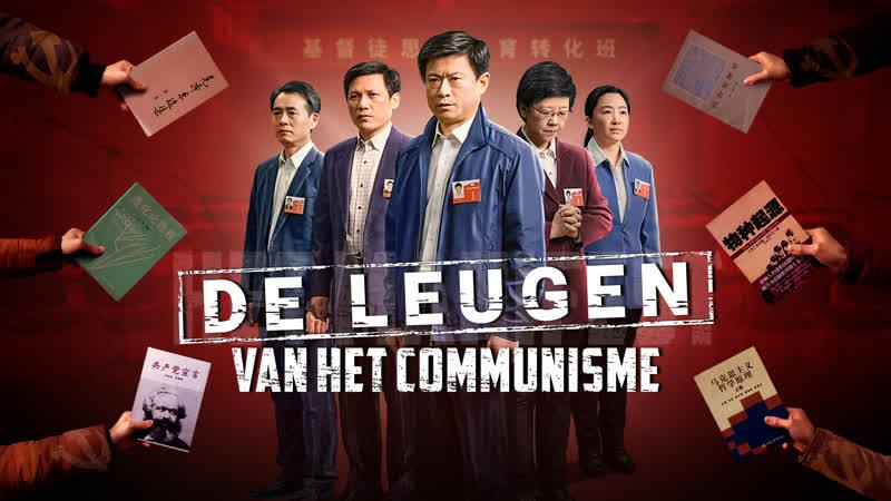 Gratis christelijke film kijken nederlandse ondertiteling De leugen van het communisme Trailer