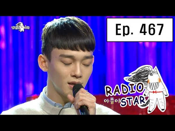 RADIO STAR 라디오스타 Chen sung Love Again 20160224