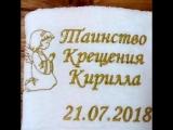 VID_50941225_040902_262.mp4