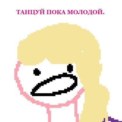 Алиса Пронина, 5 мая , Москва, id166322656