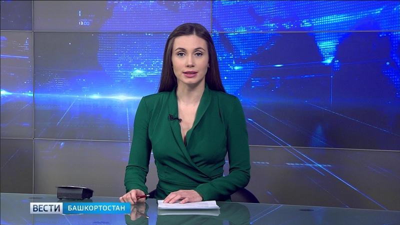 В Москве наградили летчиков посадивших горящий самолет в Уфе