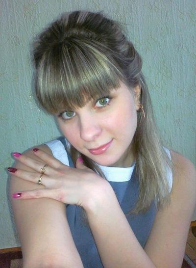 Юлия Пушилина-Кандалинцева, 6 декабря 1988, Красноярск, id188112006