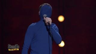 Stand Up: Иван Абрамов - О гардеробе, новогодних костюмах, толстяках, боксе и обрезании