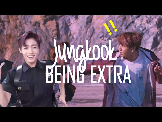 MONTAGE 1 - Jungkook Being Extra