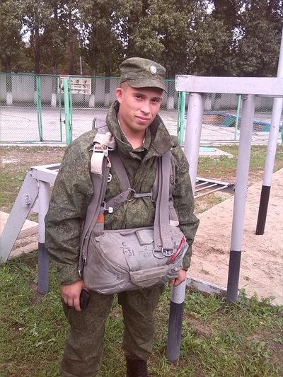 Дмитрий Саламатов, 3 сентября 1992, Минск, id155703292