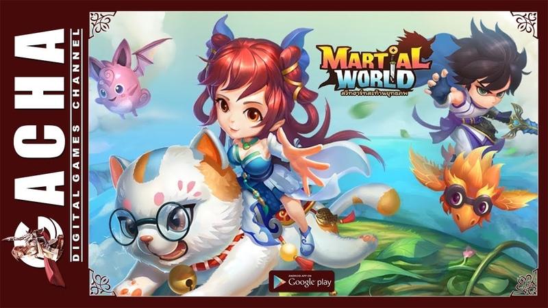 Martial World สวีทฮาร์ทสะท้านยุทธภพ 🇹🇭 TH 📱 Android 🎮 Gameplay