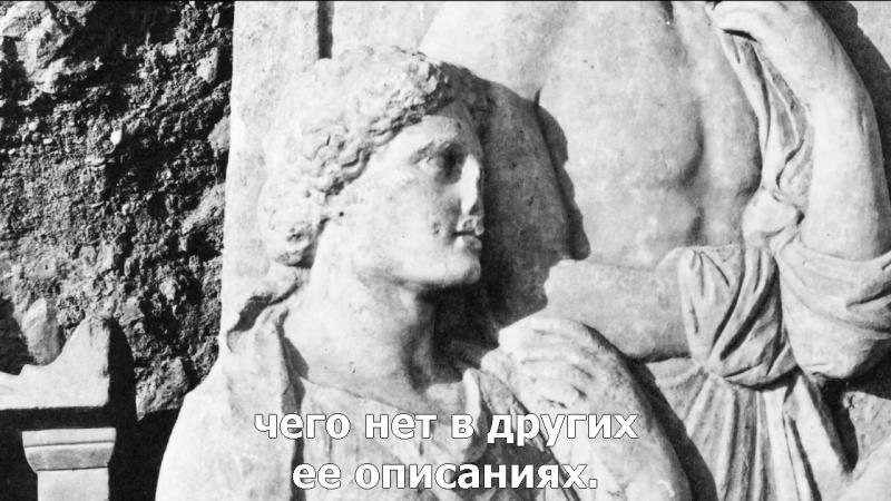 1. - Клеопатра Через Века. История Развития Культуры