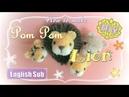 動物ポンポン ダイソーのポンポンメーカーで作る☆ライオンファミ
