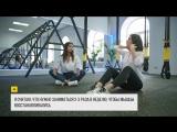 SLs Гимнастка Самира Мустафаева ПРО то, как сесть на шпагат и превратить растяжку в