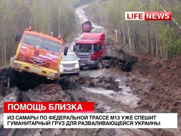 Страны Евросоюза продолжат помогать Украине финансово, - Чалый - Цензор.НЕТ 4316