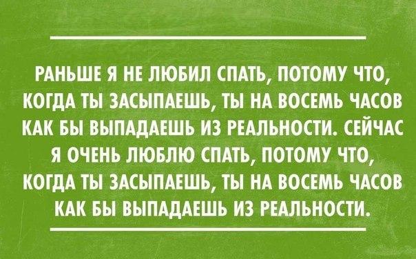 https://pp.vk.me/c7010/v7010818/d7fd/wFgrQBMt97I.jpg