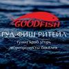 Гуд Фиш | Угорь, тунец, краб, морской гребешок