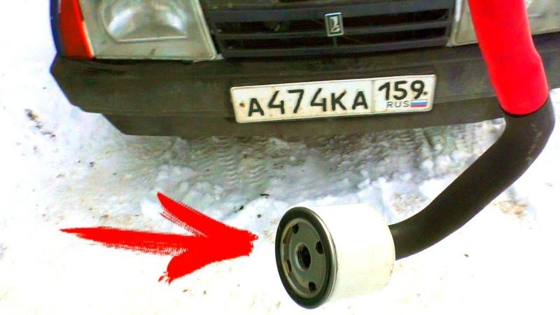 Заблуждения водителей! И необычный способ замены масла на АВТО!