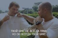 Анатолий Скакун