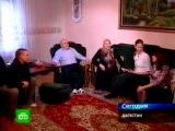 Американцы продали дом, чтобы изучать аварский язык.mp4