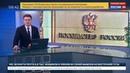 Новости на Россия 24 Дело Скрипаля вопрос о высылке дипломатов разделил Европу