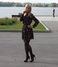 Дарья Родина
