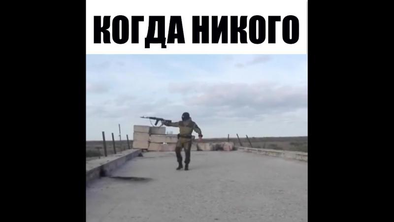 Танец спецназовца ММА 95   БОИ БЕЗ ПРАВИЛ