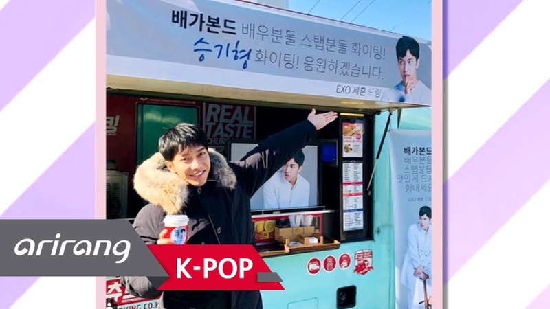 19.01.14 Showbiz Korea Lee Seung Gi Cut