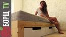 Как сделать двуспальную кровать своими руками rfr cltkfnm ldecgfkmye. rhjdfnm cdjbvb herfvb rfr cltkfnm ldecgfkmye. rhjdfnm cdjb