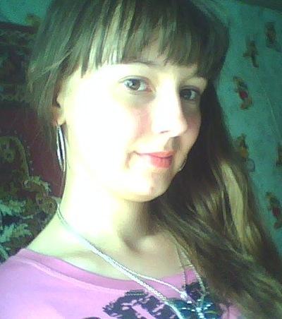 Анастасия Лебедева, 27 мая , Минск, id153054449