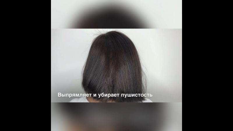Выпрямление волос в BIOstudio