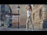 Seeya &amp Morris - Boca Boca (Deejay Killer ft. Adriano Nunez Remix) 2018.mp4
