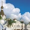 Хабаровская духовная семинария