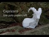Capricorn - low poly papercraft - Methakura - dutchpapergirl