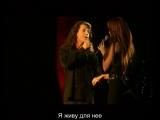Helene_Segara_и_Bruno_Pelletier - Vivo per lei Элен Сегара и Брюно Пельетье - Живу ради неё