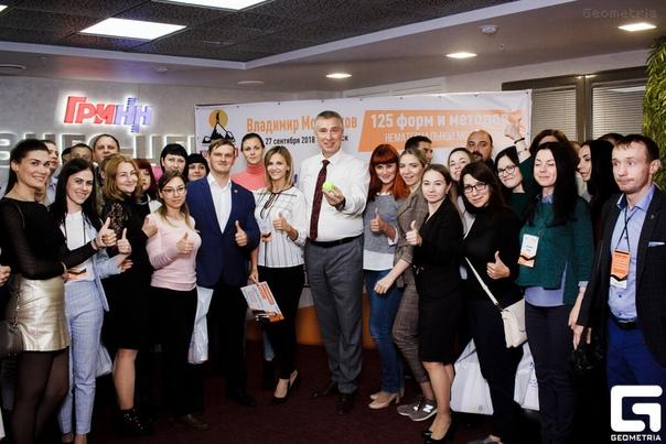 В бизнес-центре 'ГРИНН' прошел мастер - класс бизнес - практика Владим