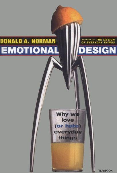Дизайн привычных вещей дональда нормана