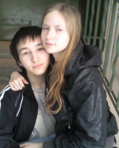 Дима Локтев, 16 апреля 1996, Уфа, id91142485