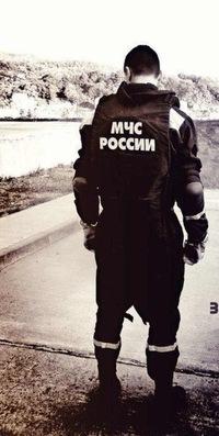 Антон Самойлов, 27 мая 1993, Ростов-на-Дону, id165054137